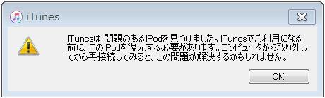 Photo_20200705175701